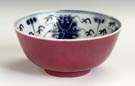Chinese Porcelain Plum Glazed Bowl