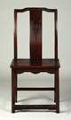 Chinese Carved Side Chair w/Oxbow Shaped Back