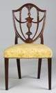 Hepplewhite Shield Back Mahogany Side Chair