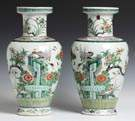 Pair of Signed Chinese Polychrome Decorated Vases