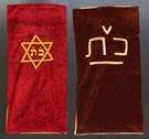 Two Judaica Velvet & Needlework Torah Mantles