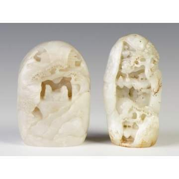 2 Carved 20th Century Jade Boulders