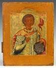 Early Russian Icon of St. George the Warrior