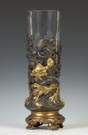 Fine Bronze & Metal Oriental Vase with Cut Glass Liner