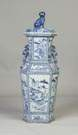 Chinese Blue & White Decorated Floor Vase