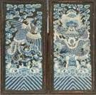 Chinese Embroideries w/Dragon & Phoenix