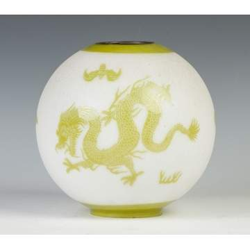 Acid Etched Encased Globe Shade with Dragon